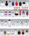 武汉水晶香水瓶