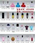 武汉创意香水瓶