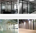 上海玻璃办公隔断