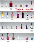 甘肃高端香水瓶