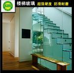 10mm防滑玻璃、防滑楼梯
