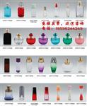 山西香水瓶品牌