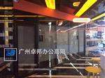 成都玻璃隔断厂家订制定制办公隔墙办公室隔断墙