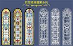 欧洲哥特式教堂彩绘玻璃窗