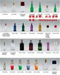 黑龙江精品香水瓶