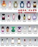 三明10ml香水瓶