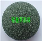 绿色真石漆彩砂