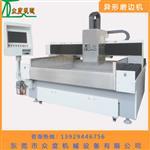 CNC异形玻璃磨边机