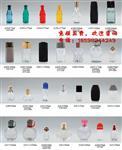贵州迪奥香水瓶