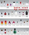辽宁香水瓶包装设计