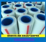 兰庆LK-611P玻璃盖板出货保护膜镜片保护膜