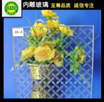 广州激光内雕玻璃厂家