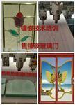 镶嵌玻璃技术培训