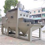 硬质合金输送喷砂机