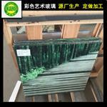 广州数码彩釉玻璃厂家价格