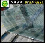广州进口国产夹铁丝玻璃