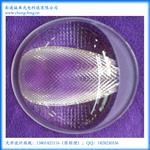 LED路灯玻璃透镜定制