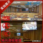北京單向玻璃單透玻璃廠家供應