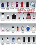 台山香水瓶制作