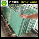 广东防弹玻璃生产厂家价格