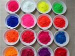 化工材料荧光粉