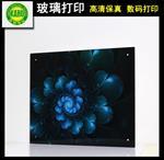 广州艺术玻璃
