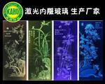 广东激光内雕玻璃厂家