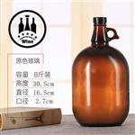 玻璃瓶加州酒瓶药酒瓶