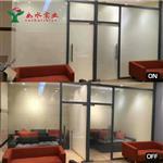 高透智能调光玻璃 雾化调控玻璃 智能隐私隔断玻璃