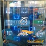 广州发光玻璃价格