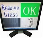 钢化玻璃CS DOL 苹果机FSM-6000IRAP