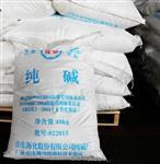 海化纯碱国标纯碱价格