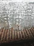 定西蜂蜜瓶生产厂家_定西蜂蜜瓶厂