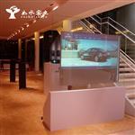 电影屏幕投影仪玻璃 数码体验馆变色玻璃 小样板