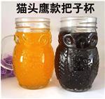 现货供应玻璃把子杯公鸡杯渐变色玻璃瓶猫头鹰玻璃瓶猪鼻空盖子
