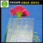 广州国产进口夹丝玻璃厂家