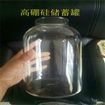 玻璃储蓄罐