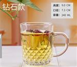 玻璃把杯 钻石花纹耐热玻璃水杯喝饮料茶用杯活动赠品可印字