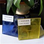广州夹丝玻璃供应
