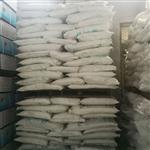 供应片碱 工业级氢氧化钠水处理