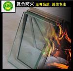 广州防火玻璃价格