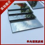 审讯室玻璃单向钢化玻璃