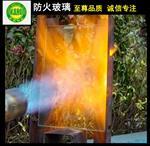 广州防火玻璃生产批发