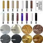 玻璃瓷砖填缝剂用金银粉 真瓷胶珠光颜料