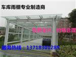 8+8雨棚玻璃 钢化雨棚玻璃8+8厂家价格