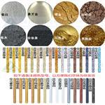 厂家批发玻璃美缝剂用闪亮金粉镏金咖啡棕各种颜色珠光粉