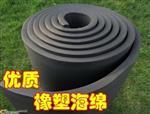 橡塑板、橡塑保温板一般报价