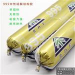 995硅酮结构胶