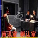 广州看守所专用单反千亿国际966