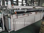 新锋 全自动玻璃印刷机  全自动丝印机 玻璃印刷